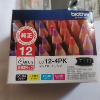 ブラザー(brother)の新品 ■ 純正 LC12-4PK ■ ブラザー ■ brother (PC周辺機器)