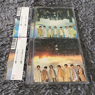 ジャニーズWEST - ジャニーズWEST 証拠 初回A 初回B 帯付き CD+DVD 限定