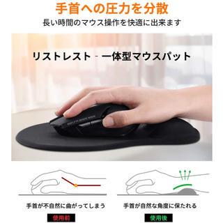 リストレスト マウスパッド 低反発 PC ゲーミング ハンドクッション 一体型