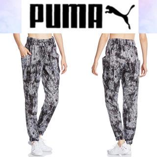 プーマ(PUMA)のPUMA    トレーニングウーブンロングパンツ(ウェア)