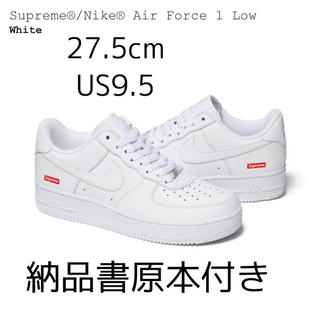 Supreme - supreme nike air force1