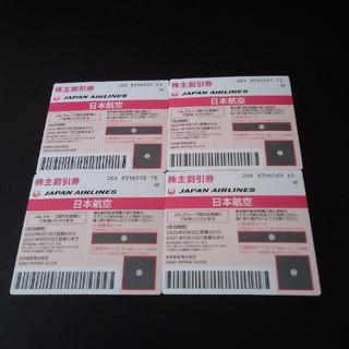 JAL 株主優待券 4枚
