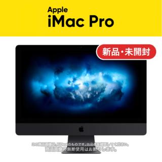 Mac (Apple) - 【新品/未開封】iMac Pro