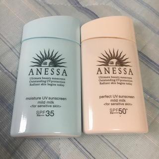ANESSA - アネッサ 2点セット