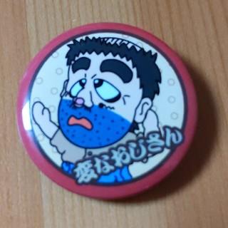 変なおじさん 志村けん 缶バッジ 中古品(お笑い芸人)