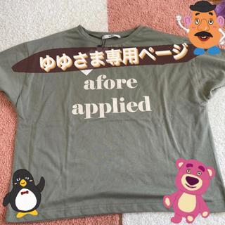 GRL - Tシャツ