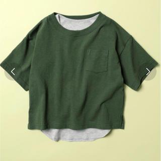 フリークスストア(FREAK'S STORE)のFREAK'S STORE ビッグシルエット レイヤード Tシャツ 140cm(Tシャツ/カットソー)
