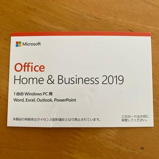 Microsoft - マイクロソフト オフィス2019 Home & Business