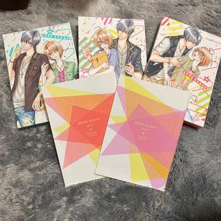 カドカワショテン(角川書店)のLOVE STAGE !! 1~3巻 DVD(ボーイズラブ(BL))