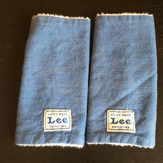 Lee - 抱っこ紐 よだれカバー