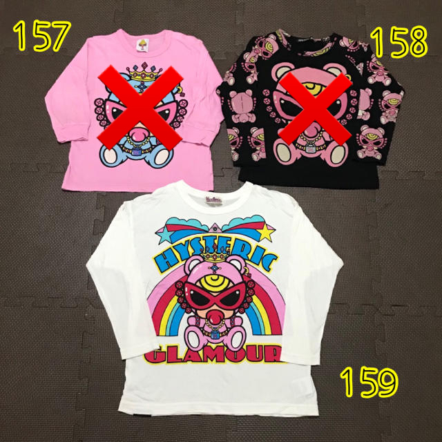 HYSTERIC MINI(ヒステリックミニ)のHYSTERICMINI 157〜159 キッズ/ベビー/マタニティのキッズ服女の子用(90cm~)(Tシャツ/カットソー)の商品写真