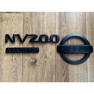 ニッサン(日産)のNISSAN NV200 エンブレム 日産 塗装済(車外アクセサリ)