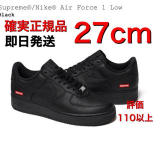 Supreme - Supreme® Nike® Air Force 1 Low 黒