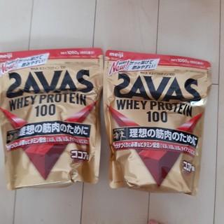 ザバス(SAVAS)のザバス プロテイン 2個セット(プロテイン)