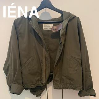 IENA - IENA ミリタリージャケット