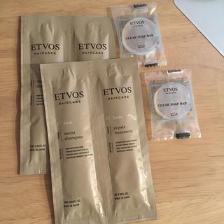 エトヴォス(ETVOS)のエトヴォス ETVOS シャンプー&トリートメント(サンプル/トライアルキット)