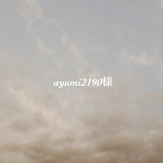 CHANEL - CHANEL  ココマーク ハートピアス