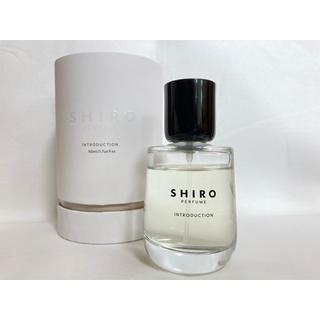 shiro - 未使用に近い SHIRO PERFUME INTRODUCTION 50mL