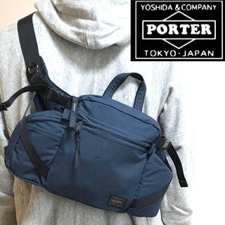 PORTER - 希少!廃盤モデル !PORTER ポーター吉田カバン ウエスト・ショルダーバッグ