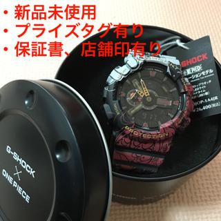 ジーショック(G-SHOCK)の【27日まで値下げ】 G-SHOCK ワンピース コラボ モデル(腕時計(アナログ))