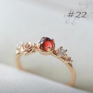 ルビー ローズ リング 22号(リング(指輪))