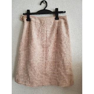ナチュラルビューティーベーシック(NATURAL BEAUTY BASIC)のNATURAL BEAUTY BASIC スカート スーツ S(スーツ)