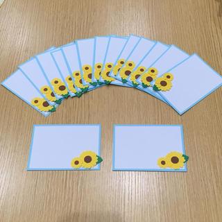 メッセージカード 18枚