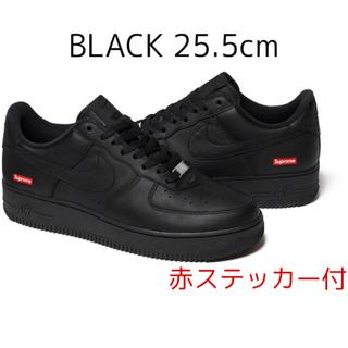 Supreme - Supreme AIR FORCE 1 黒 25.5cm