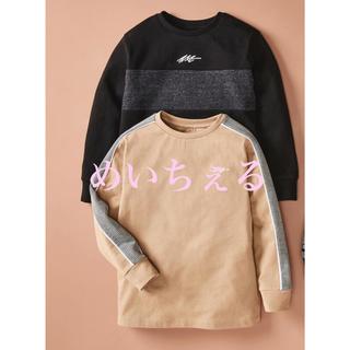 ネクスト(NEXT)の【新品】next ニュートラル/ブラック 長袖トップス2枚組(オールド)(Tシャツ/カットソー)
