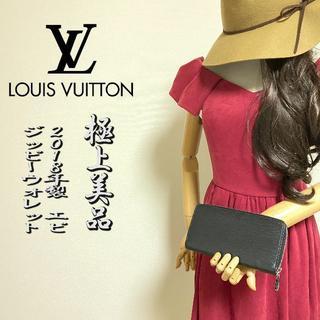 ルイヴィトン(LOUIS VUITTON)の♡㊴♡ 鑑定済み 極上美品 ルイヴィトン エピ ジッピーウォレット 長財布 (長財布)