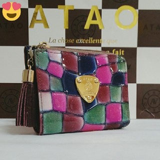 アタオ(ATAO)の《良品》アタオ ワルツ ヴィトロ シャルトルブルー (本体のみ)(財布)