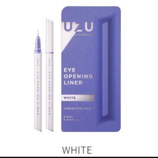 UZU アイライナー ホワイト  新品 未開封