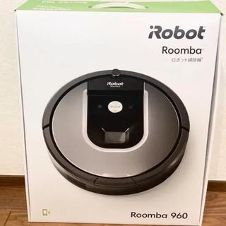 iRobot - IROBOT ルンバ 960 ケーズデンキ5年間保証