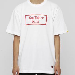 VANQUISH - FR2 Tシャツ YouTuber kills