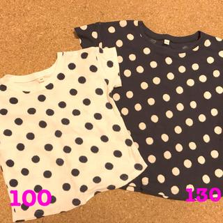 ムジルシリョウヒン(MUJI (無印良品))の無印良品 Tシャツ2枚セット 130&100 (Tシャツ/カットソー)