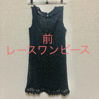 ジーユー(GU)のGU レースワンピース sサイズ 膝上(ミディアムドレス)