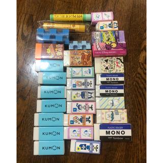 消しゴム 30個 まとめ売り(消しゴム/修正テープ)
