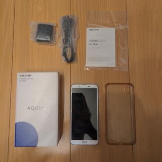 アクオス(AQUOS)のAQUOS sense2 SH-M08 おまけ付き(スマートフォン本体)