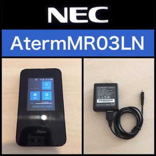 エヌイーシー(NEC)のNEC Aterm モバイルルーター MR03LN クッションポーチ付(PC周辺機器)