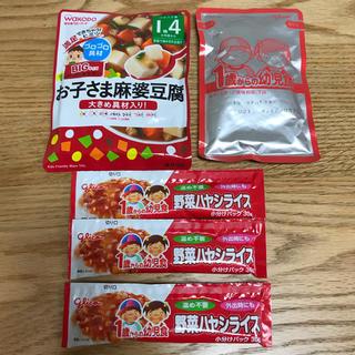 ワコウドウ(和光堂)の幼児食 詰め合わせ(レトルト食品)