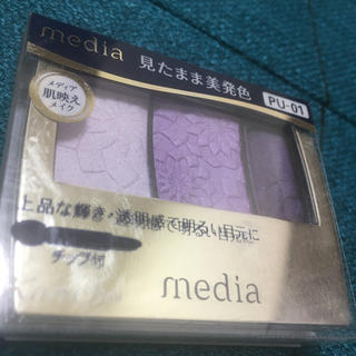 カネボウ(Kanebo)のメディア グラデカラーアイシャドウ PU-01 カネボウ(アイシャドウ)