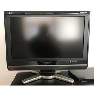 アクオス(AQUOS)のSHARP AQUOS 液晶テレビ LC-20D50 20インチ型(テレビ)