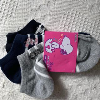 SNOOPY - 《新品》スヌーピー   靴下  3足セット  ①ボーダー  刺繍