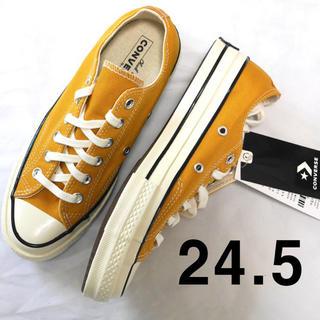 CONVERSE - 24.5cm converse チャックテイラー オールスター CT70 三ツ星