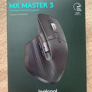 Logicool MXMASTER3 MX2200sGR