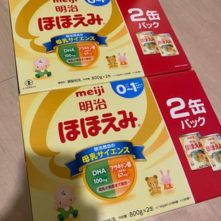 メイジ(明治)の明治 ほほえみ 大缶 800g×4缶セット(その他)