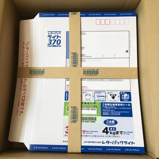新品 帯あり レターパックライト 60部(使用済み切手/官製はがき)