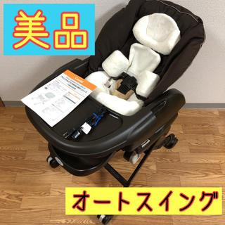 combi - combi コンビ ネムリラ ハイローチェア オートスイング BEDI 電動