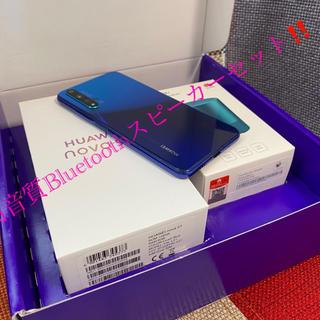 ANDROID - HUAWEI NOVA 5T 限定BOX 超美品!!