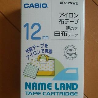 カシオ(CASIO)のCASIO/カシオ ネームランド アイロン布テープ 12mm XR-12VWE (オフィス用品一般)